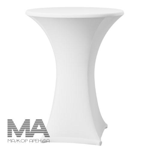 Стрейч-чехол на коктейльный стол (белый/черный)